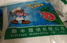 TP HCM: Thu giữ 45 tấn bột ngọt Trung Quốc thuộc diện cấm nhập
