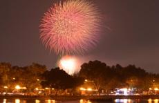 CLIP: Đêm giao thừa đặc biệt ở Hà Nội