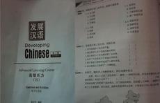 Tiêu hủy giáo trình tiếng Trung in hình 'đường lưỡi bò'