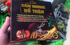 Bắt nhóm lừa đảo liên tỉnh với chiêu trò tặng dầu ăn khi xem sản phẩm