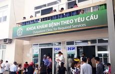 Bệnh viện Bạch Mai bị 'tuýt còi' việc tăng giá khám, chữa bệnh theo yêu cầu