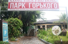 Thu hồi hơn 21.000 m2 dự án Công viên Phù Đổng ở Nha Trang