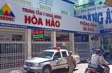 NÓNG: TP HCM phát hiện một ca nghi mắc Covid-19 từng đến Trung tâm Medic quận 10