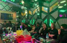 Lần thứ 3 Quảng Bình ban 'lệnh' đóng cửa karaoke, massage, quán bar... vì dịch Covid-19
