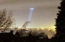 Quân đội Trung Quốc truy lùng UFO bằng trí tuệ nhân tạo