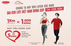 """Dai-ichi Life Việt Nam ra mắt """"Dai-ichi - Cung đường yêu thương 2021"""""""