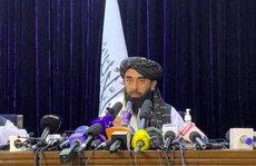 Xuất hiện 'tổng thống lâm thời' của Afghanistan