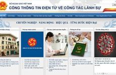 Việt Nam đã có hướng dẫn tạm thời về thực hiện 'hộ chiếu vắc-xin'