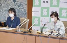 Nhật Bản: Sản phụ mắc Covid-19 mất con vì không được nhập viện