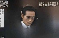 Bị kết án tử hình, yakuza Nhật nói thẩm phán sẽ 'hối hận suốt đời'