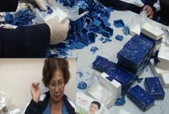 Bà cụ Việt Kiều 71 tuổi bị bắt với 2,8 kg heroin