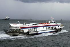 Tàu cánh ngầm TP HCM – Vũng Tàu hoạt động lại, giảm giá 50%
