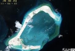 Trung Quốc công khai diện tích bồi đắp ở đảo Vành Khăn và Subi của Việt Nam