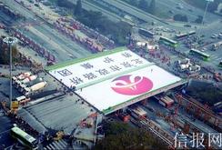Trung Quốc xây cầu 1.350 tấn trong 43 tiếng