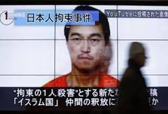 Thế giới lên án việc IS sát hại nhà báo Nhật Kenji Goto