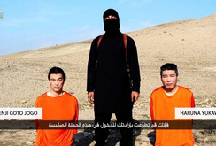 IS đòi 200 triệu USD đổi lấy mạng sống 2 con tin Nhật