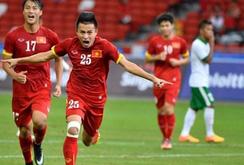 Clip 5 bàn thắng của Ủ23 Việt Nam trước U23 Indonesia