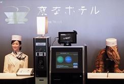 Bên trong khách sạn robot đầu tiên trên thế giới