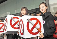 Trung Quốc: Hút thuốc gần bệnh viện, công sở bị phạt 32,25 USD