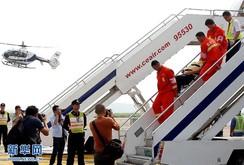 Máy bay Trung Quốc rơi tự do, 28 người bị thương