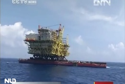Giàn khoan Hải Dương 943 thăm dò dầu khí trên biển Đông
