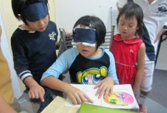 Bản tin đặc biệt cuối tuần ngày 10-12: Kích não có làm cho trẻ thông minh hơn?
