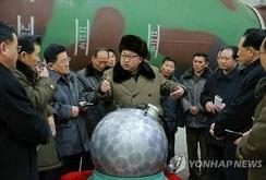 Bản tin NLĐ ngày 11-3: Kim Jong-un lại đòi chơi hạt nhân với Mỹ - Hàn