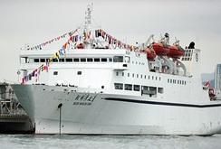 Trung Quốc đưa tàu hiện đại khai thác du lịch trái phép đến Hoàng Sa