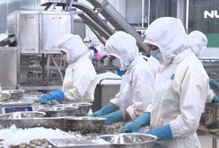 Thưởng Tết Dương lịch 2018 ở TP HCM cao nhất 1,5 tỉ đồng