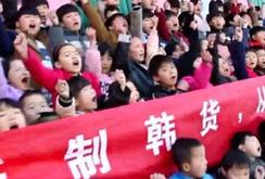 Bản tin NLĐ ngày 15-3: Trẻ em Trung Quốc cũng chống… Hàn Quốc!