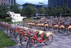 Bản tin NLĐ ngày 21-4: TP HCM sẽ có xe đạp công cộng