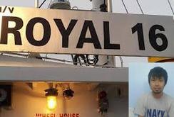 Bản tin NLĐ ngày 23-8: Thuyền viên Việt giải cứu khỏi Abu Sayyaf đang hồi phục
