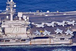 Bản tin đặc biệt cuối tuần ngày 29-4: Triều Tiên trong tầm ngắm của tàu sân bay Mỹ