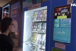 Ghi nhanh: Máy bán sách tự động đầu tiên tại TP HCM