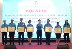 LĐLĐ TP HCM tổng kết hoạt động Công đoàn thành phố năm 2019