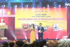 Kỷ niệm 100 năm ngày sinh GS Nguyễn Thiện Thành