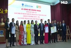 Trường ĐH ngoài công lập đầu tiên của Việt Nam đạt chuẩn 4 sao UPM