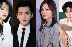 Showbiz Hàn Quốc và Trung Quốc cấm sóng MC, nghệ sĩ có vết nhơ