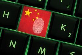 """Phát hiện mã độc """"từ Trung Quốc"""" nhằm vào những mục tiêu nhạy cảm"""