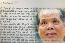 """Đề xuất cải tiến Tiếng Việt là cái mới, sao vội """"ném đá""""?"""