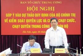 Ông Phạm Minh Chính nói về cơ chế kiểm soát quyền lực, chống chạy chức, chạy quyền