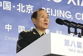 """Diễn đàn an ninh của Trung Quốc """"né"""" vấn đề biển Đông vì quá nóng?"""