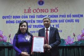 Ông Nguyễn Trường Sơn chính thức giữ chức vụ Thứ trưởng Bộ Y tế