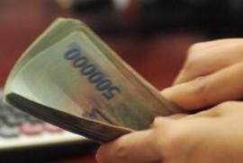 Giữa đường bỗng được người lạ kêu lại …cho tiền
