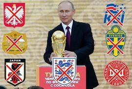 Ủng hộ Anh, 6 nước đòi tẩy chay lễ khai mạc World Cup 2018