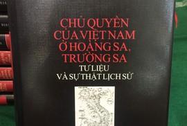 Chứng cứ khoa học về chủ quyền của Việt Nam đối với Hoàng Sa, Trường Sa