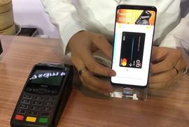 Rút tiền tại máy ATM bằng Samsung Pay không cần dùng thẻ