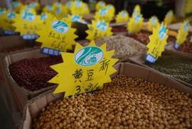 """Trung - Mỹ: """"Ăn miếng trả miếng"""" không hiệu quả"""