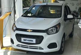 Mẫu ôtô rẻ nhất thị trường, dưới 260 triệu đồng vẫn kém hấp dẫn
