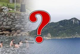 Bí mật trên hòn đảo cấm tiệt phụ nữ ở Nhật Bản